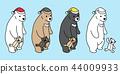 Bear vector polar Bear Christmas icon logo sleep 44009933