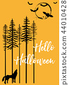 Halloween with howling wolf and bats, vector 44010428