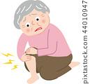 高級女傷膝關節疼痛 44010947