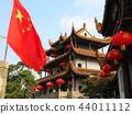 中国国旗 中国 瓷器 44011112