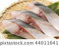 炸魚片 44011641