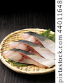炸魚片 44011648