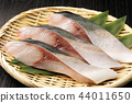炸魚片 44011650