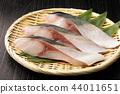炸魚片 44011651