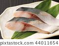 炸魚片 44011654