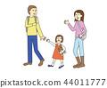 가족의 일러스트 2 컬러 44011777