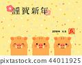 2019 년 돼지해의 연하장 3 마리의 멧돼지 44011925