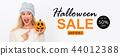 halloween, sale, woman 44012388
