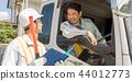 일하는 사람들 44012773