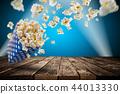 popcorn corn pop 44013330