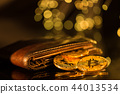 Bitcoin gold coins with wallet. Virtual cryptocurrency concept. 44013534