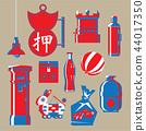 Graphic illustration of Hong Kong nostalgic items 44017350