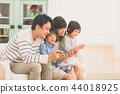 ครอบครัว 44018925