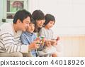 ครอบครัว 44018926