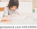 부모와 자식 44018994