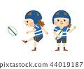打橄欖球的婦女 44019187