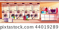 Laundry shop, laundromat room vector illustration 44019289