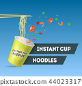 Realistic Detailed 3d Instant Noodles Card Poster. Vector 44023317
