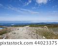 Hokkaido Daisetsuzan Asahidake Mountain Road 44023375