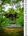 Bell pavilion in Kinkaku-ji temple, Kyoto, Japan 44023436