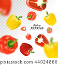 Isolated flying vegetables. Falling sweet red and yellow paprika isolated on transparent background 44024860