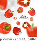 Isolated flying vegetables. Falling sweet red paprika isolated on white background. Realistic vector 44024861