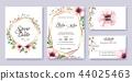 การ์ดเชิญงานแต่งงานการ์ดเชิญงานแต่งงาน 44025463