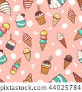 Ice cream seamless pattern background 44025784