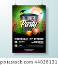 Halloween Party flyer vector illustration with tombstone and scary faced pumpkin on green background 44026131