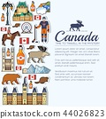 Country Canada travel vacation guide of goods, places and features. Set of architecture, fashion 44026823