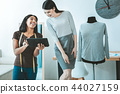 designer, studio, atelier 44027159