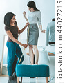 small, business, fashion 44027215