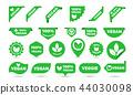 vegan, sticker, label 44030098