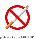 Creative vector illustration of realistic cigarette set isolated on transparent background. Art 44031085