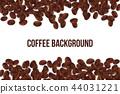 coffee, bean, caffeine 44031221
