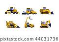 construction excavator wheel 44031736