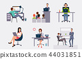 office business people 44031851