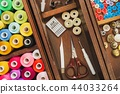 sewing accessories in the box 44033264