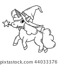 Halloween unicorn with magic wand and witch hat. 44033376