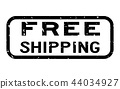 Grunge black free shipping square rubber stamp 44034927