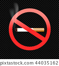 cigarette forbid sign symbol on black 44035162