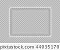 white thin rectangular frame with shadow 44035170