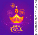Cute Banner for Happy Diwali festival of lights. 44035778