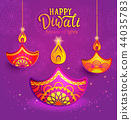 Banner for Happy Diwali. 44035783