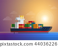 Cargo container ship transports containers at the blue ocean. Flat and solid color style vector 44036226