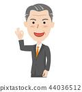 business, man, senior 44036512