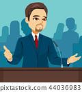 politician parliament speaking 44036983