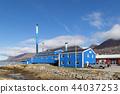 Power Station in Qeqertarsuaq, Greenland  44037253