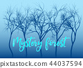 Blue mystery forest, vector trees 44037594