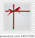 Abstract Christmas and New Year Gift Box on Transparent Background. Vector Illustration 44037695